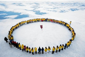 Quark Expeditions at the North Pole