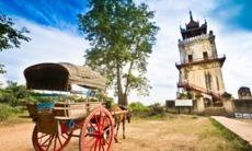 Nanmyin watchtower, Mandalay