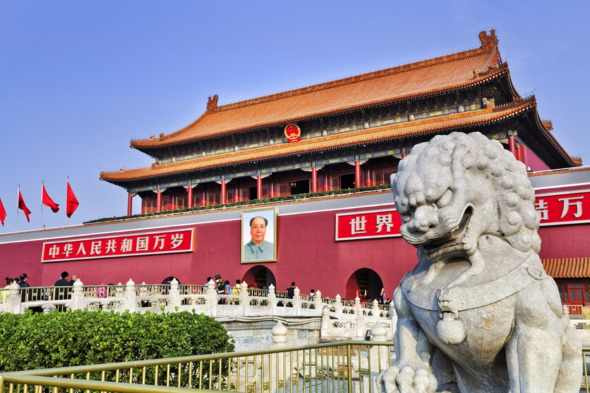 Entrance to the Forbidden City, Beijing