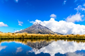 Mount Taranaki, New Zealand