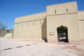 Hatta Village, UAE