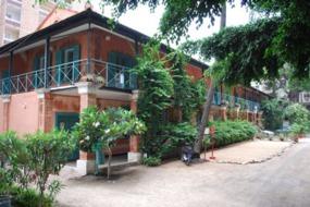 Institut Francais, Dakar